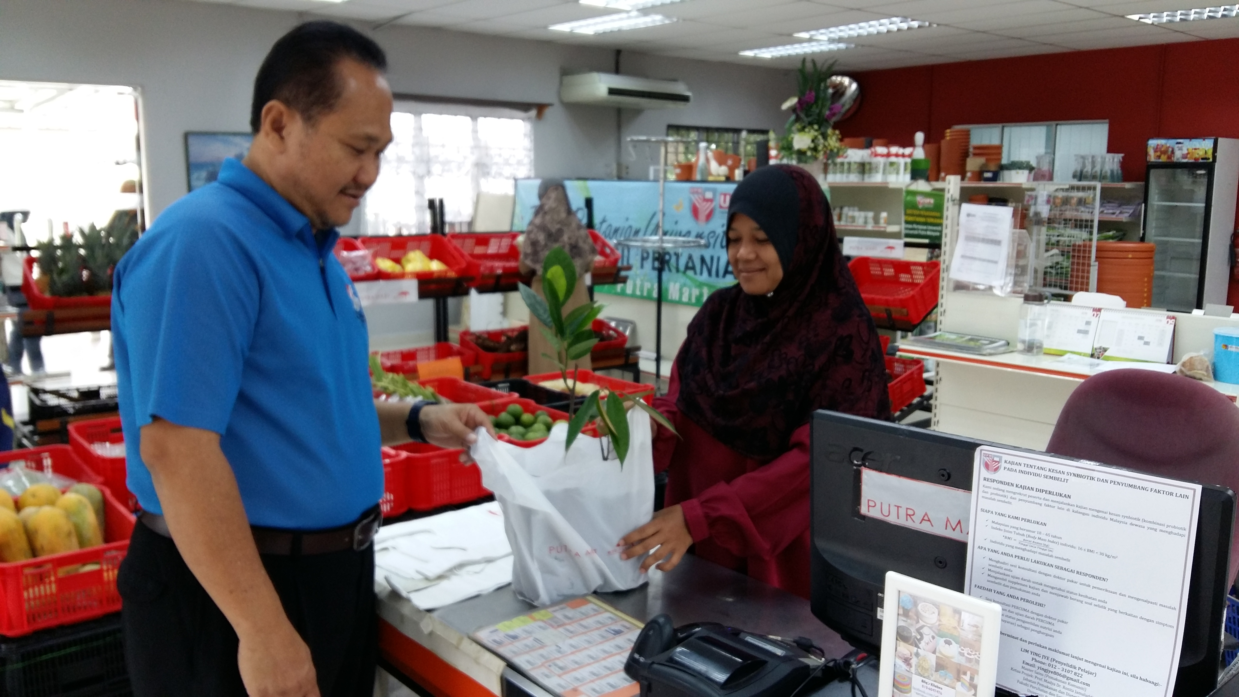 Sale transactions at Putra Mart